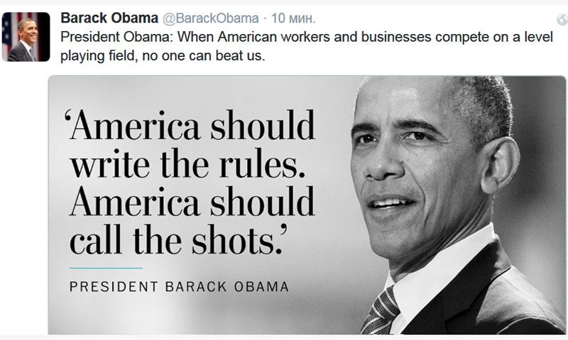 ObamaRules