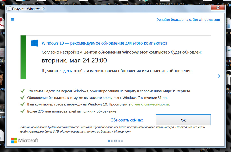 MS-Win10