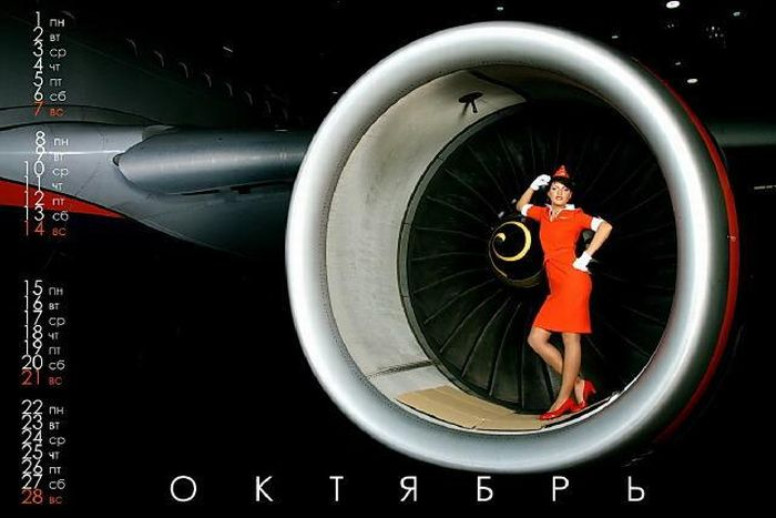 Aeroflot_014