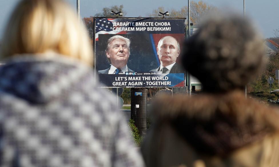 A billboard in Danilovgrad, Montenegro