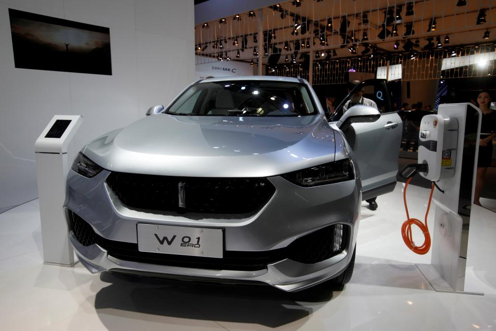 Guangzhou Auto Wey