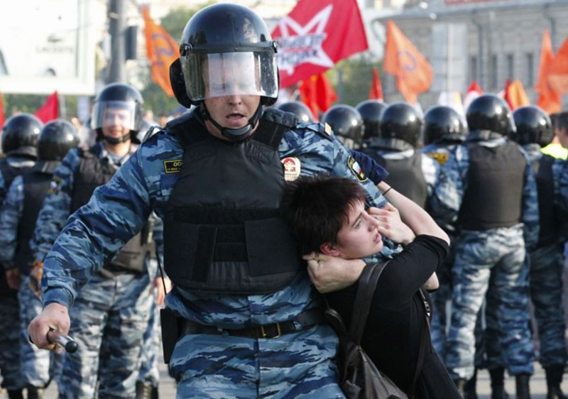Force Moscow