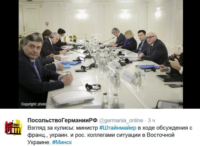 Minsk2016