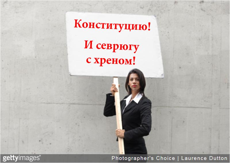 Protest demonstrator 2