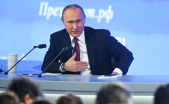 Putin Press 2016