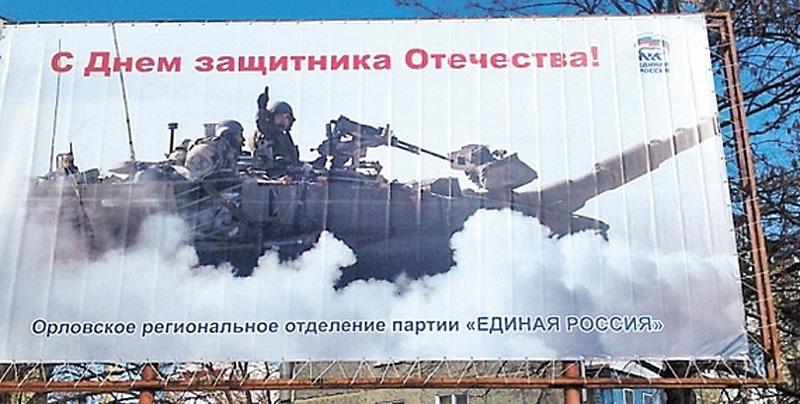 Tank_0223_3