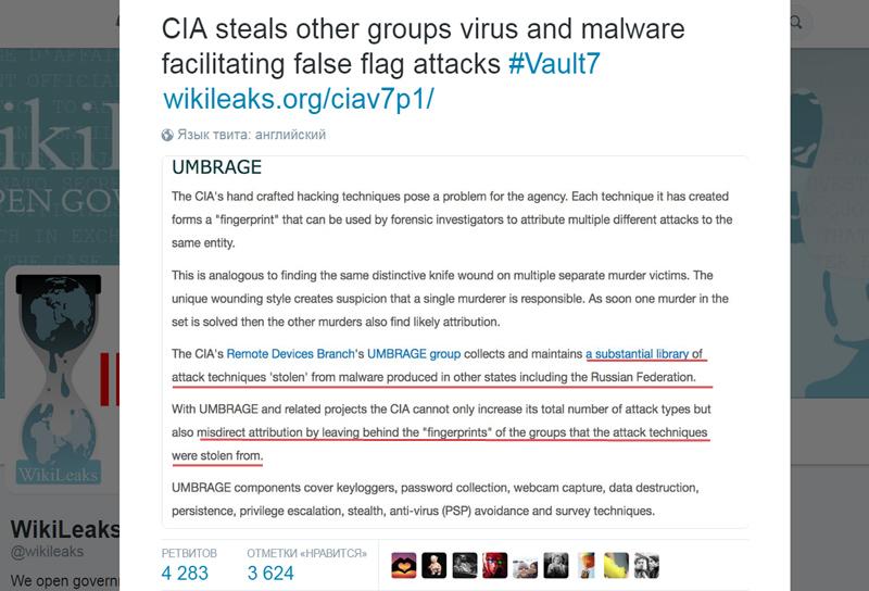 CIA-Attack