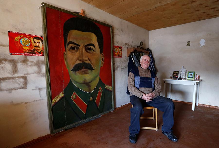Stalinist