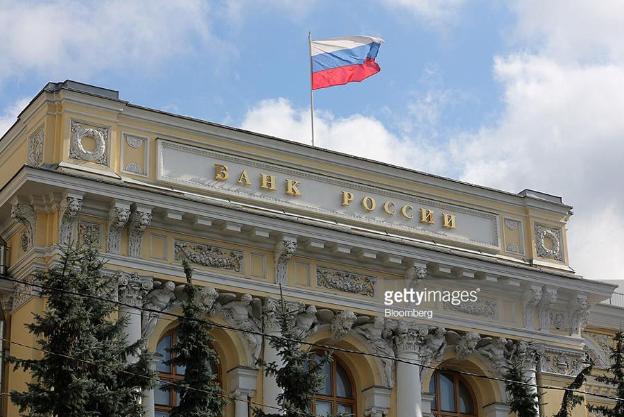 Bank Rossii Headquarters