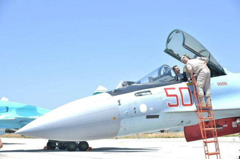 Assad Fly