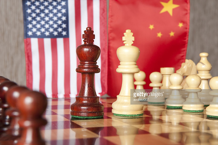 US-China Chess