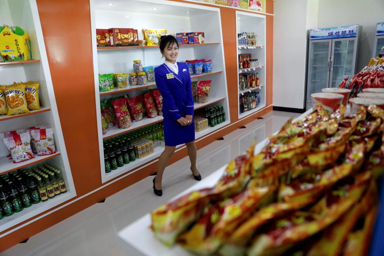 North Korea Shop