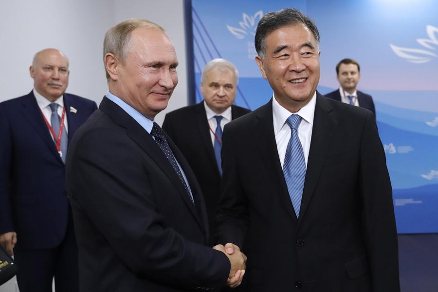 Putin-Yan