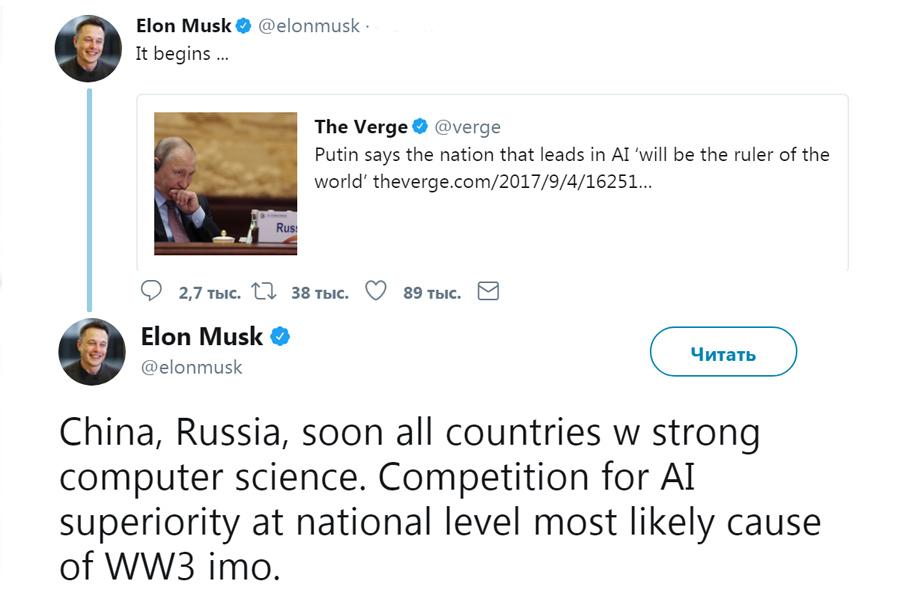 AI-Musk-Putin