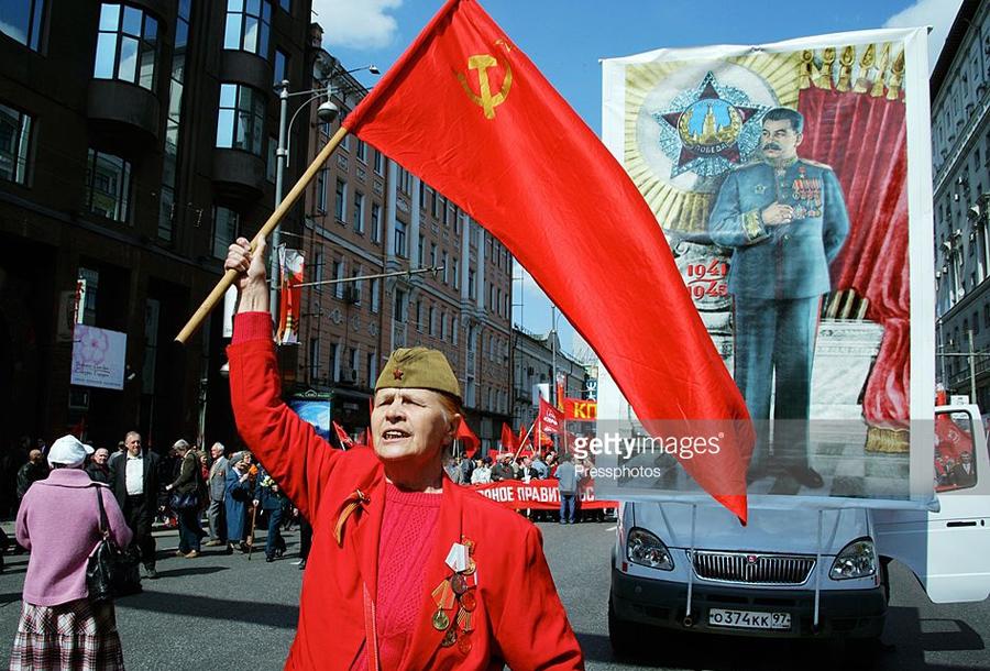 Stalin Demo