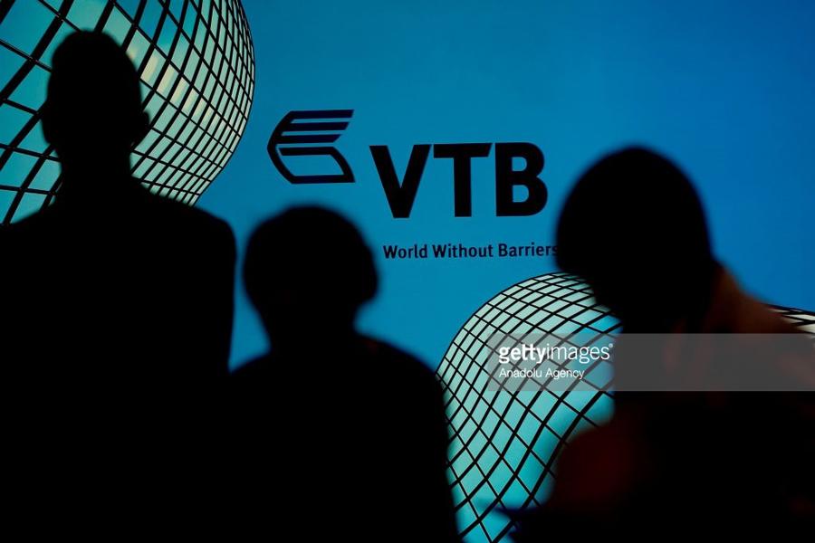 О том, как ВТБ «вливает деньги в Украину»