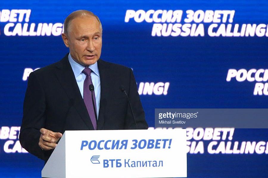 Putin Russia Calling
