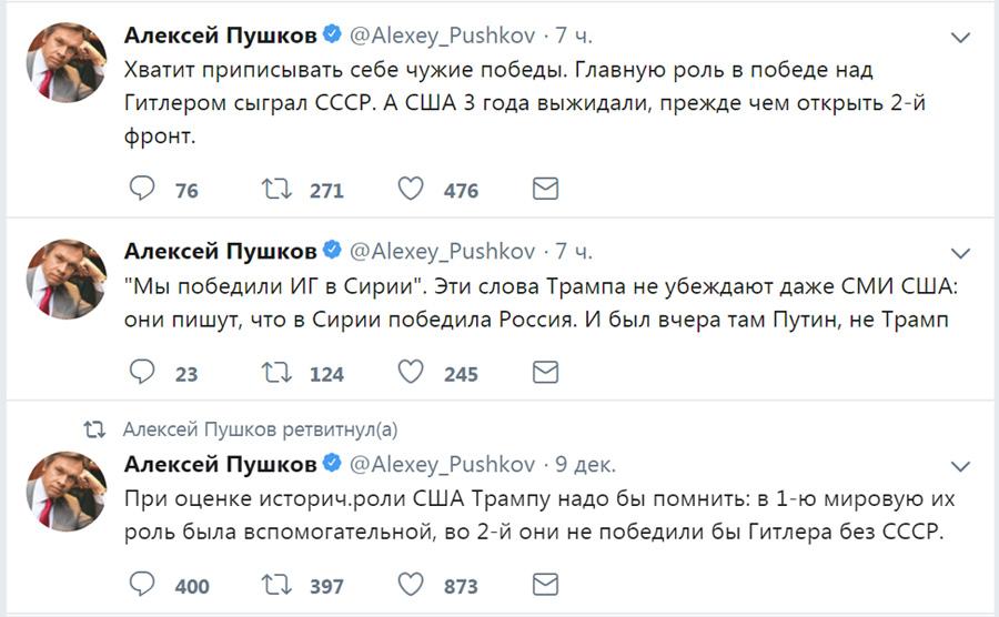 Pushkov