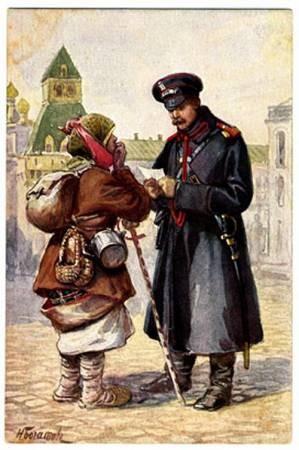 Gorodovoy
