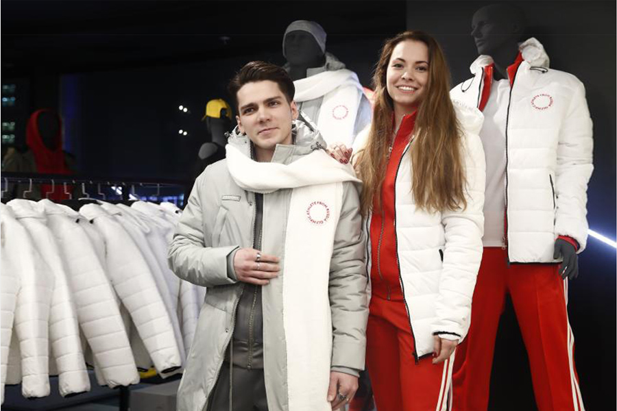 Olympic uniform RU