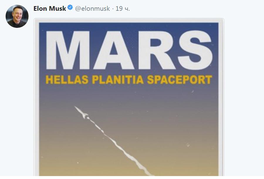 О самой зажигательной новинке от Илона Маска