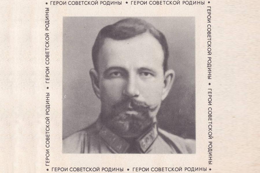 Dybenko