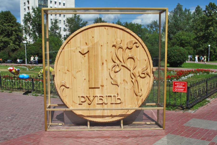 Rubl-Tomsk