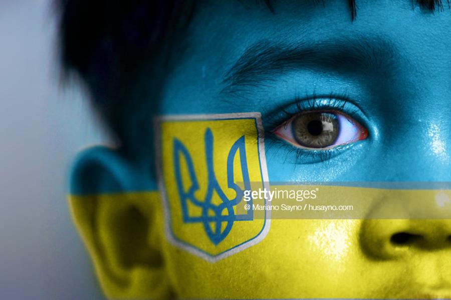 Ukraine-2018
