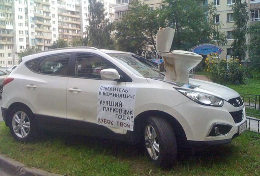 Parking-5