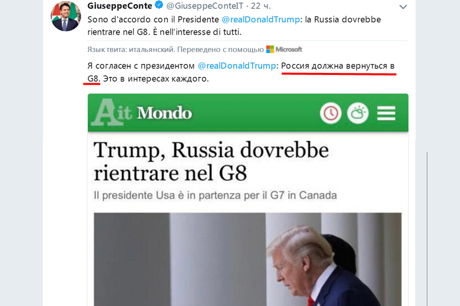 Conte-G8-Tweet
