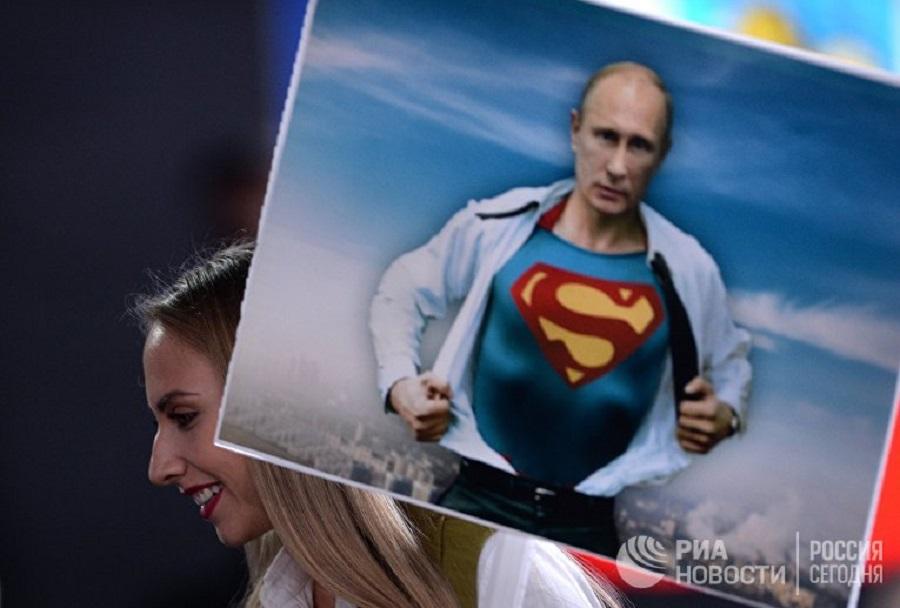 Putin-Superman