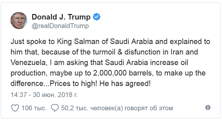 Trump-Oil-Tweet