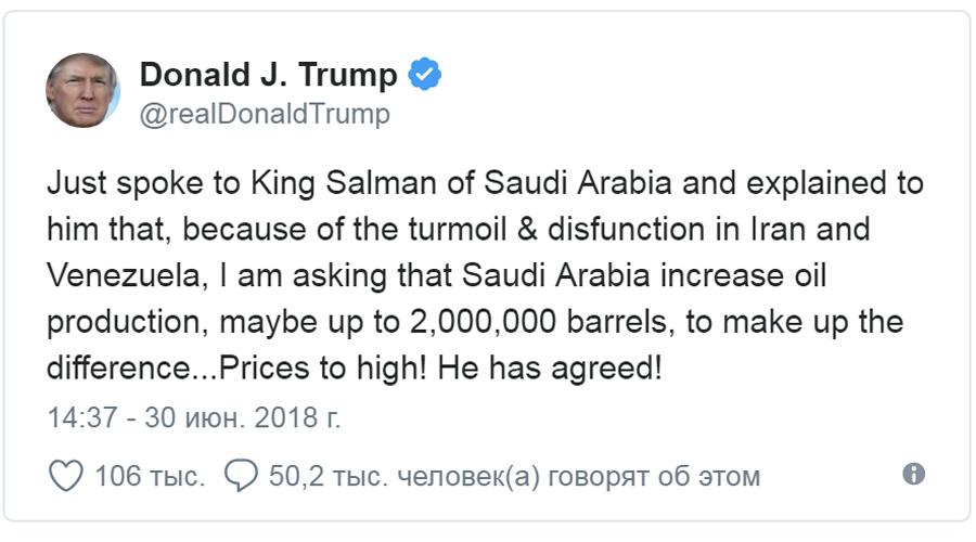 Trump-Oil-Tweet