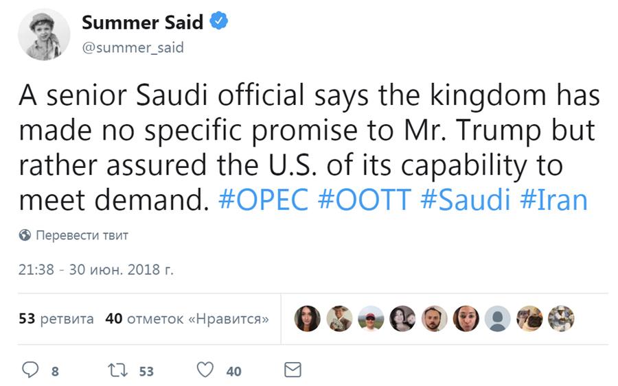 Saudi-Oil-Tweet