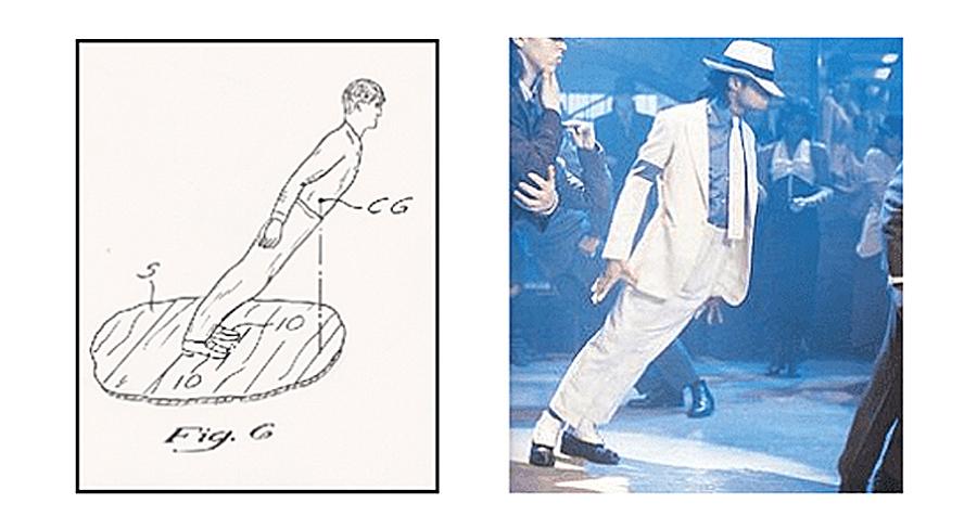 О загадке Майкла Джексона и секрете лидерства США Jackson-Patent-1