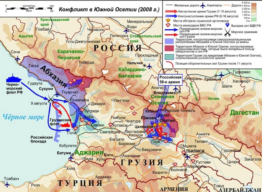 О миролюбивой России, крепко «получившей по зубам» War-080808-Map