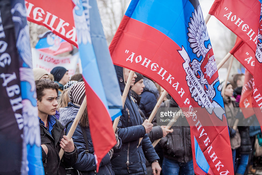 Donetsk-People-Republic
