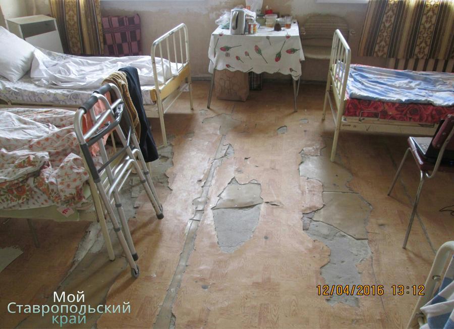 Hospital Pyatigorsk