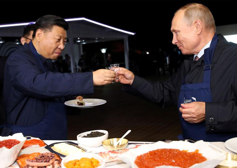Putin-Xi-Forum