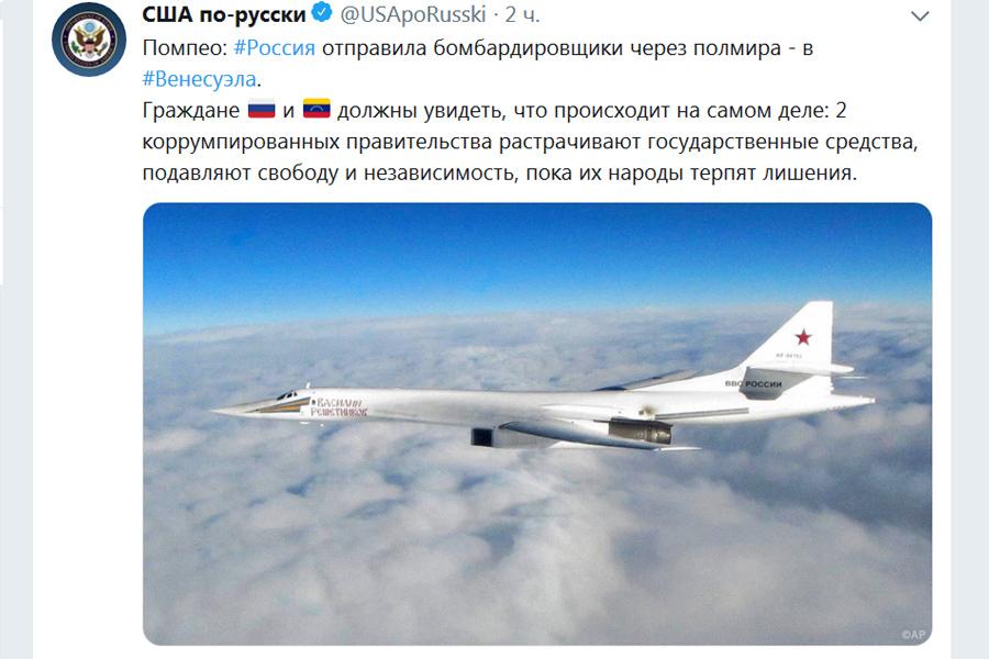 Tu-160-Tweet