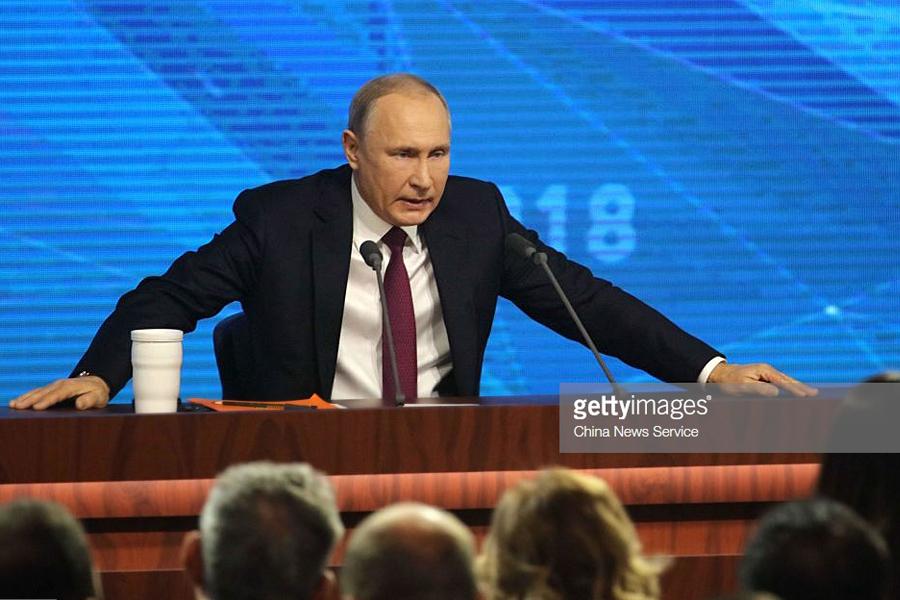Putin-2018-Conf
