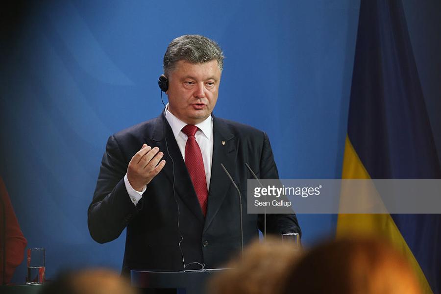Poroshenko-Forum
