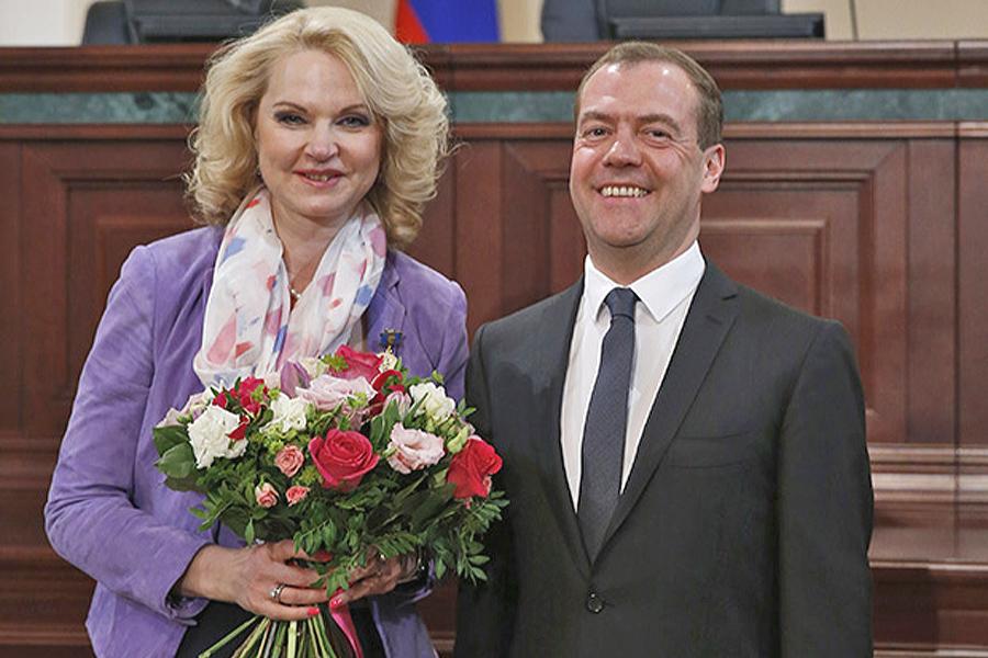 Medvedev-Golikova