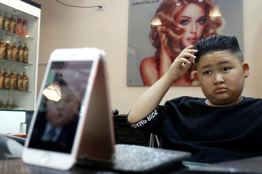 Kim-Hair