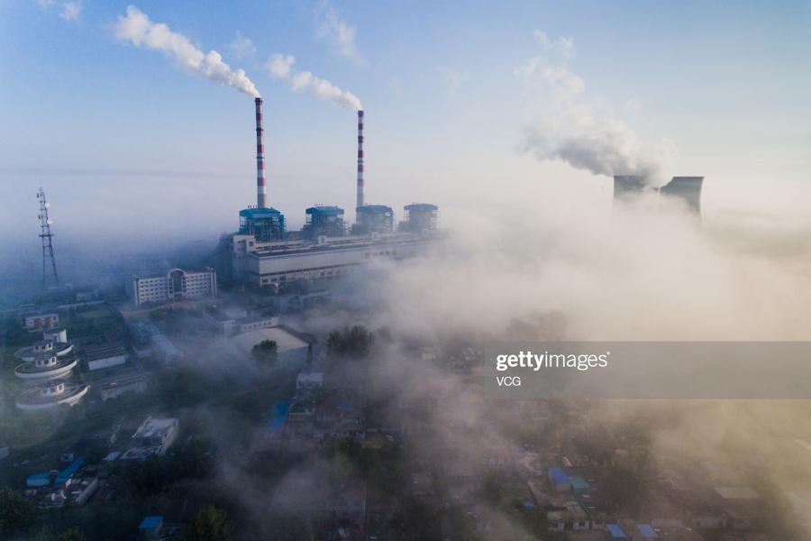 China-Smoke