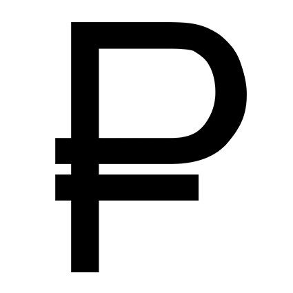 rub_sign