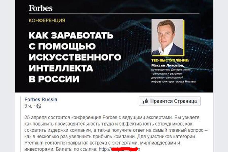 О безжалостном и бессильном российском интеллекте Lixutov-AI
