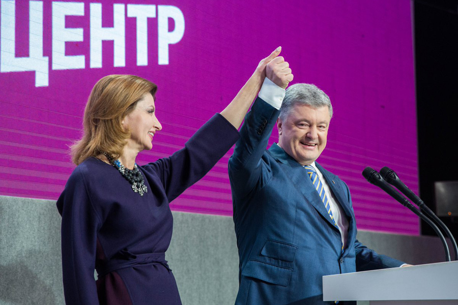 Poroshenko-Loose