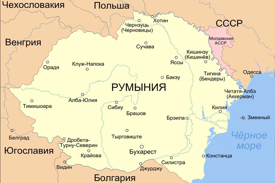 Romania_1920_ru