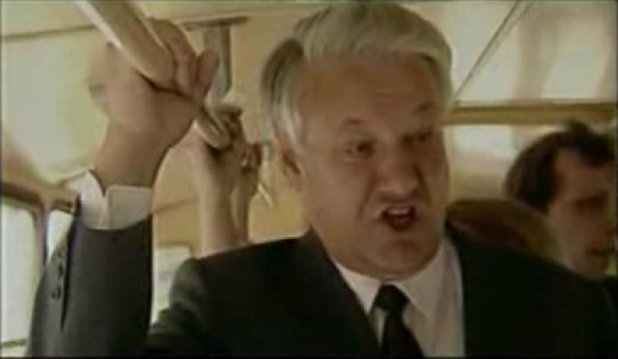 Yeltsin-Tram